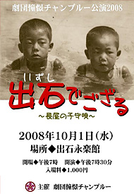 2008.10.1